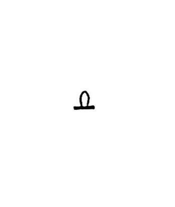 CERRADURA ISEO RODILLO/GANCHO 28mm B. LEVA...